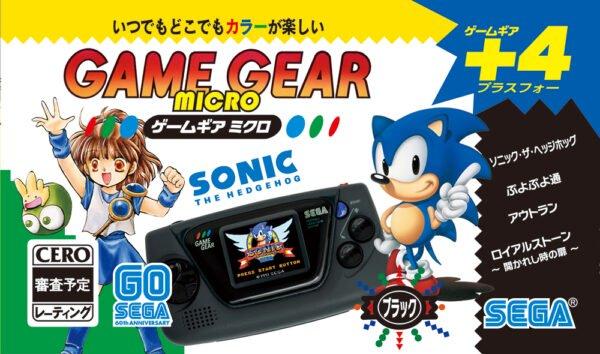 sega game gear micro nero