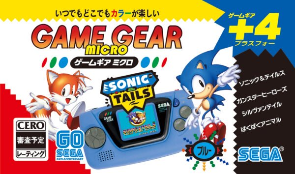 sega game gear micro blu