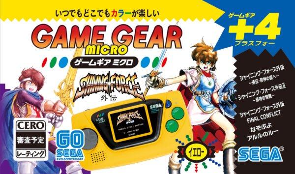 sega game gear micro giallo