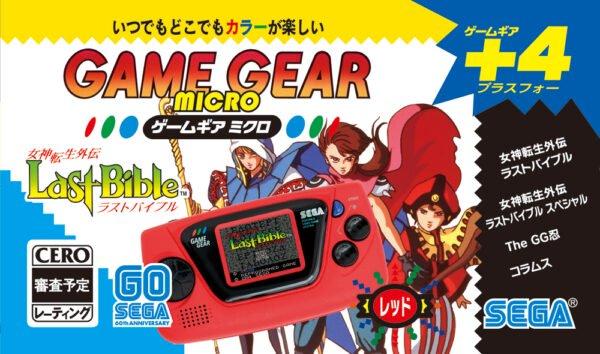 sega game gear micro rosso