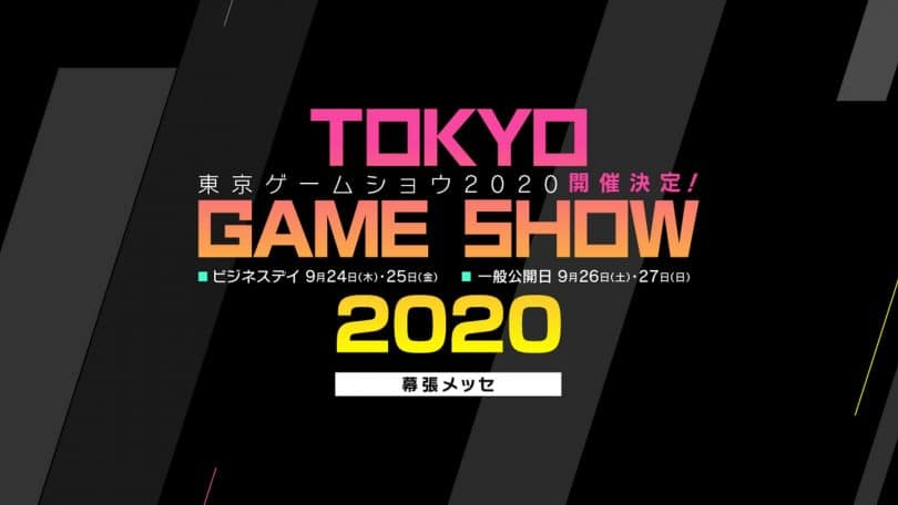 tokyo game show online 2020 annuncio date