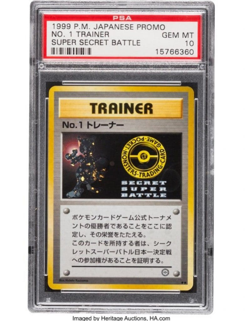 pokemon tcg super secret n1 trainer