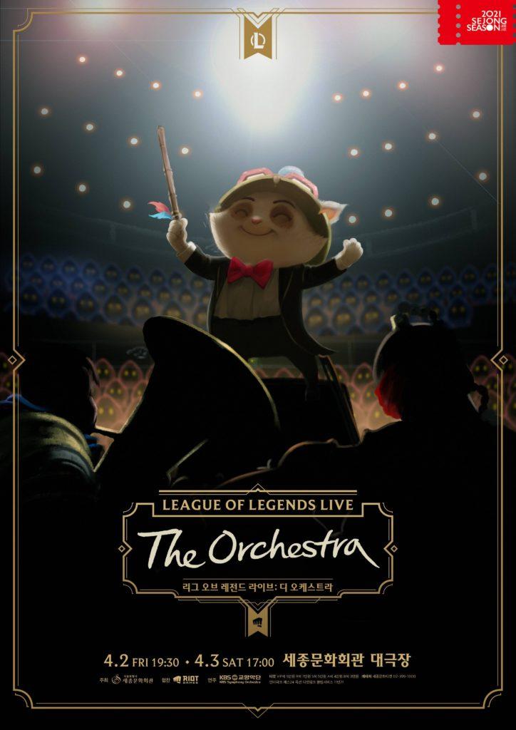 teemo lol orchestra