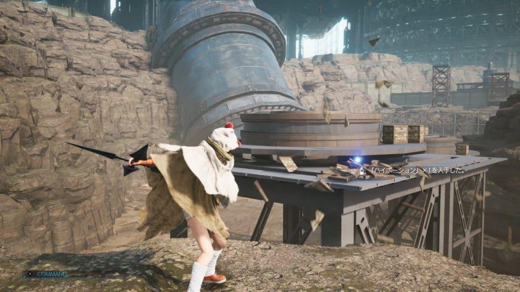 gameplay final fantasy 7 intermission intergrade