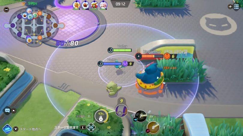Pokemon Unite Beta gameplay