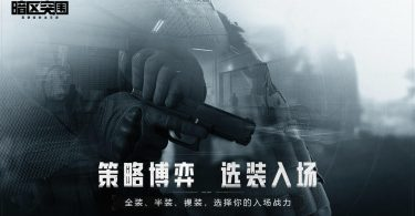 arena breakout chinajoy tencent